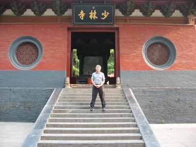 Haupttor des Shaolin Klosters - Henan